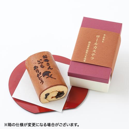京・伏見三源庵 黒豆ロールカステラ