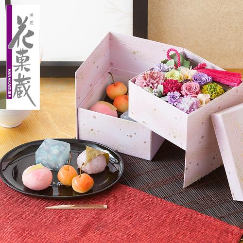 慶び紡ぎ合わせ箱「菓匠 花菓蔵 上生菓子詰め合わせ」