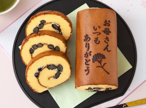 「京・伏見三源庵 黒豆ロールカステラ」~オリジナル焼印入~