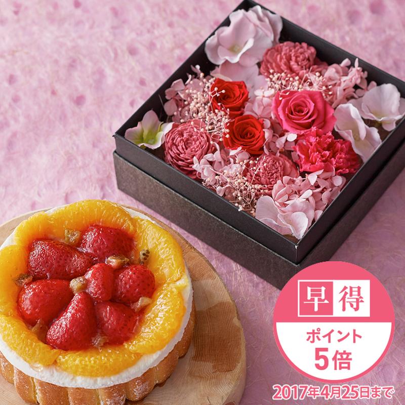 母の日ギフトBOX~ボックス~ガトー ブーケとカーネーション&バラ